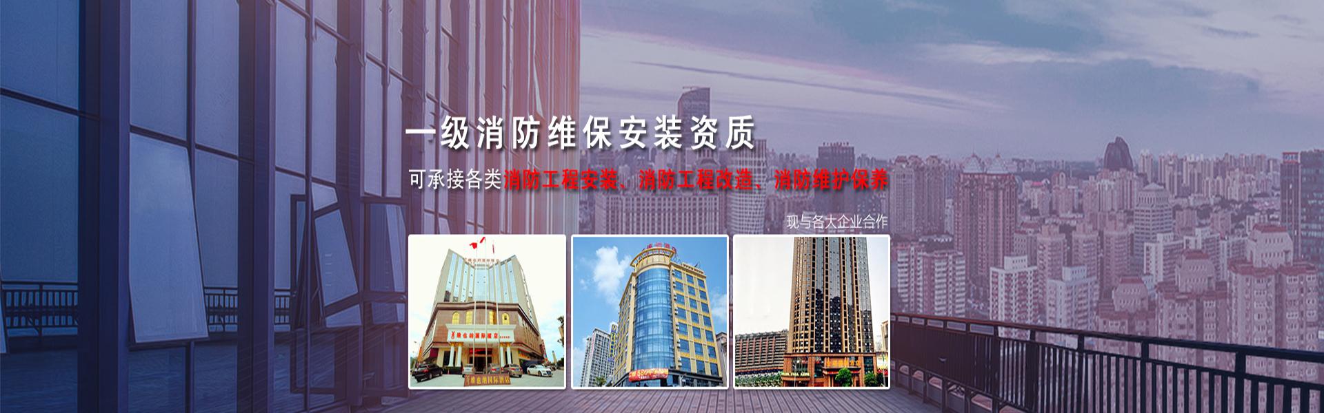 惠州消防检测